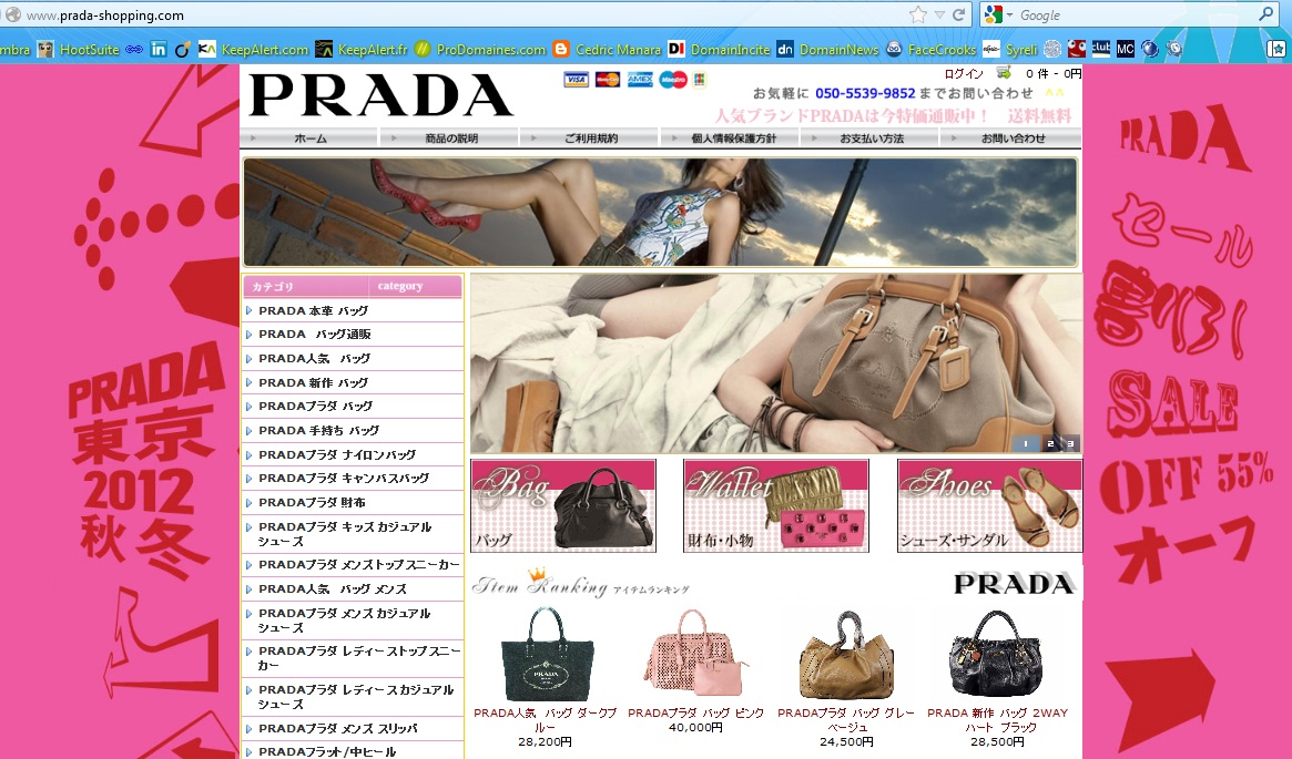screenshot of a Prada counterfeit shop