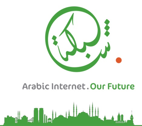 logo extension .شبكة (web en arabe)
